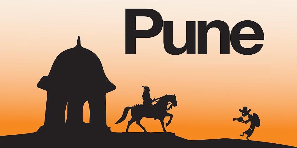 Pune MIDC